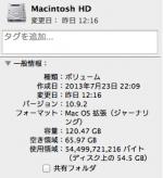 ついに Macbook Air にインストールしていた Windows8.1 を削除しました!