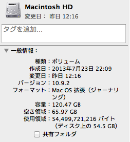 Macbook Air HD