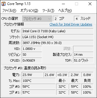 Core Temp Core i3